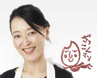 雑穀クリエイター梶川愛(かじかわめぐみ)