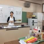 2015.8 大阪市中央区中学校家庭科教師向け講義⑤