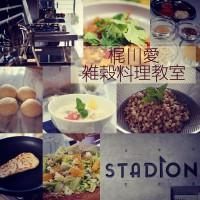 2016.7.26 スタディオン料理教室