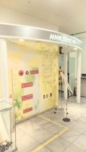 2017.7.28 NHK守口1502466388790 (2)