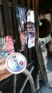 2017.7.20伊根町 (2)